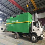 wsz-2地埋式一体化污水处理设备--可定制设备