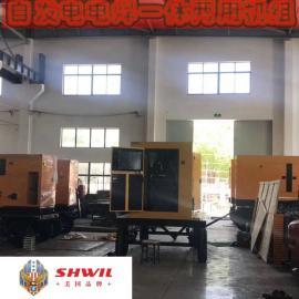 闪威动力中石油采购400A柴油发电电焊机-移动发电焊机SW400ACY