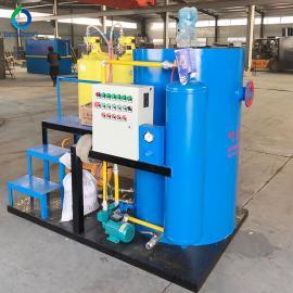 百思特屠宰污水处理 竖流式溶气气浮机BEST-sls001