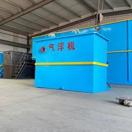 best百思特小型气浮污水处理设备 平流式气浮机012