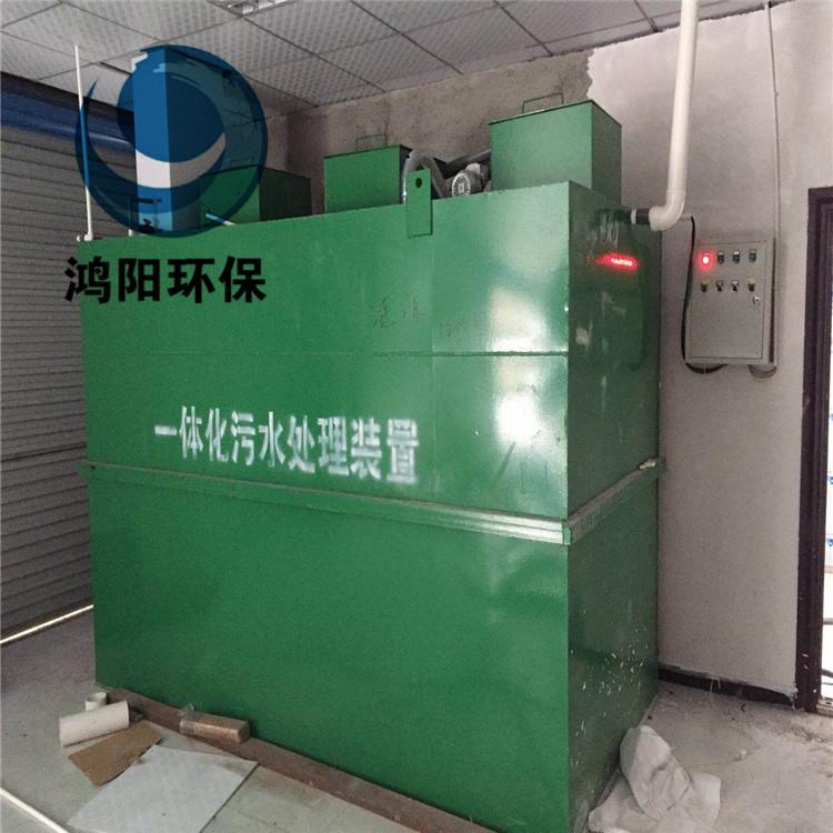 鸿阳环保地埋式一体化污水处理设备--成套设备wsz-2