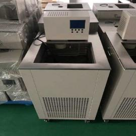 菲跃FY-DC0506低温恒温水浴槽