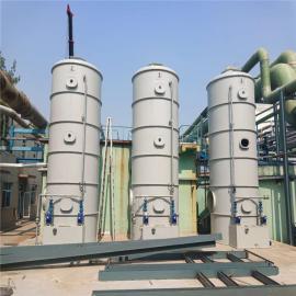 立科酸性废气洗涤塔 酸碱中和 原理 废气处理设备LK-10