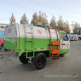 垃圾清运车三轮挂桶式垃圾车4立方三轮挂桶自卸式垃圾车