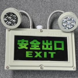 言泉BAJ2x8WLED隔爆型60分钟应急防爆疏散照明灯