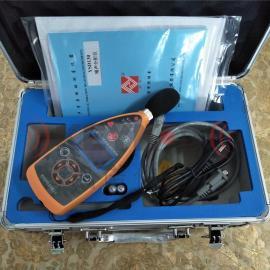 爱华矿用噪声检测仪YSD130+