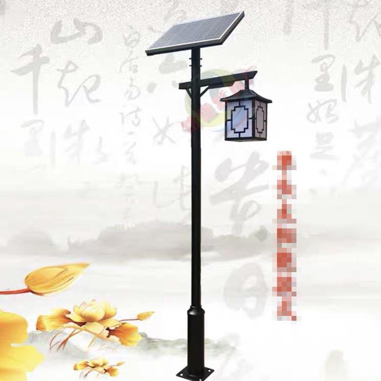 国恺太阳能景观灯GK104