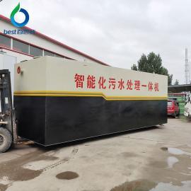 百思特屠宰废水处理设备 宰羊污水处理设备 加工定制 环保设备BST