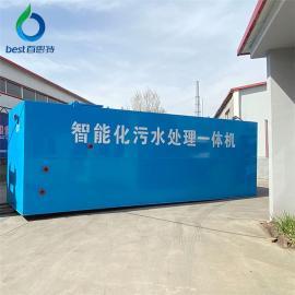 百思特污水处理回用设备 反渗透污水处理成套装置 环保设备048