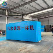 百思特大型污水处理成套设备 炒货加工生产污水处理设备BST