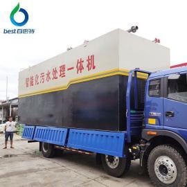 百思特豆制品污水处理设备 食品加工废水处理设备 BEST
