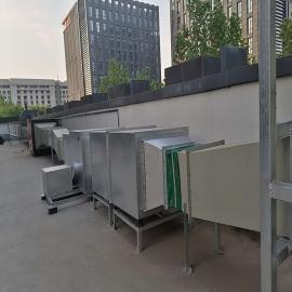 众鑫兴业 印刷废气净化器 工业有机废气处理环保设备 装置 系统 ZX-FQ