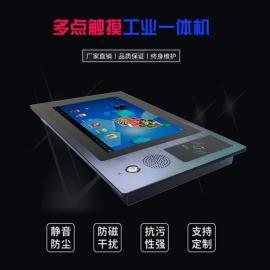 �|凌工控定制型10.1寸安卓工�I平板��X支持TF卡/�z像�^/NFC