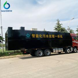 百思特环保机械 地埋式污水处理设备best-001