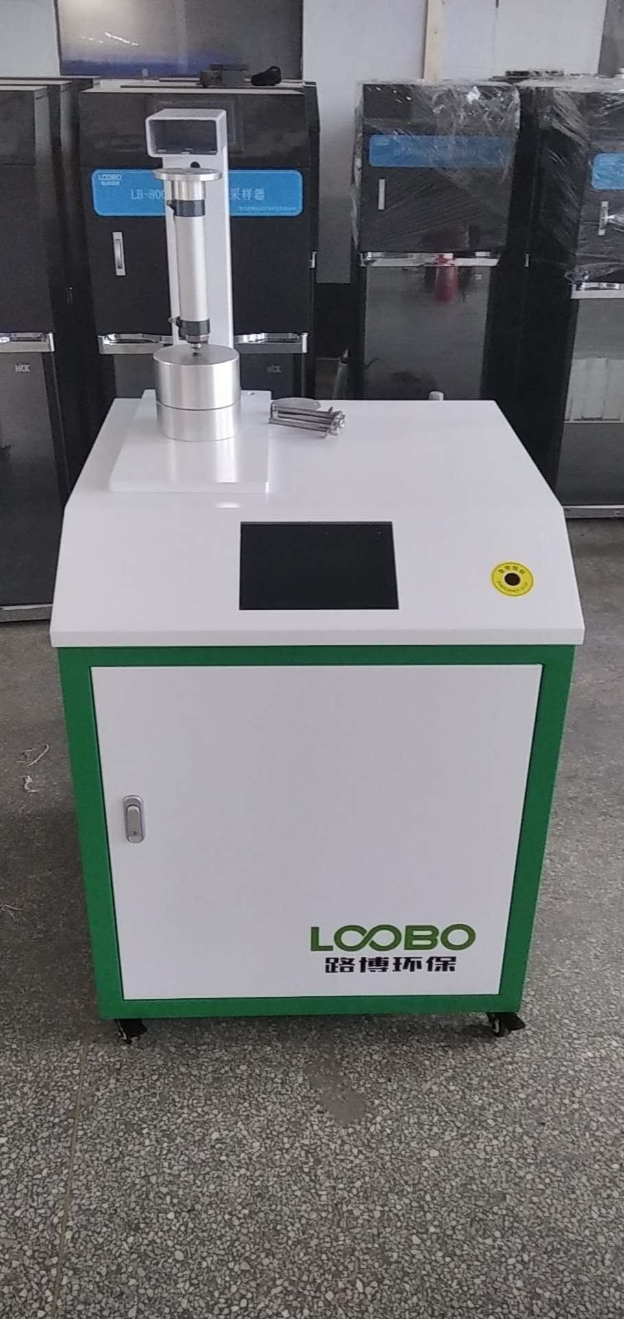 路博 口罩颗粒物过滤效率检测仪 盐性油性阻力 都能测 LB-3307