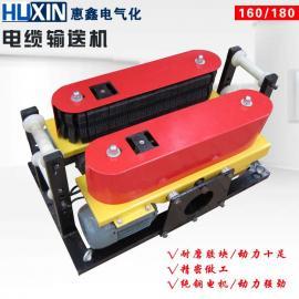 惠鑫电缆输送机 机动绞磨机 牵引机 大量现货DSJ-180