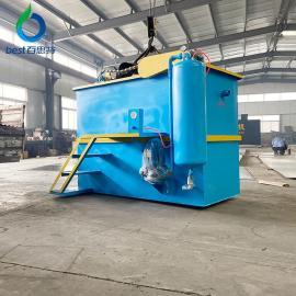 百思特带式压滤机 化工污泥处理设备BHG系列