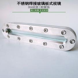 佳一304不锈钢焊接板式视镜 椭圆玻璃视窗 圆角 内六角沉孔螺丝