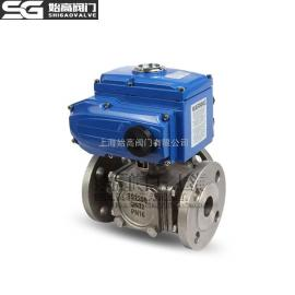 SS2205材质电动方体三通球阀 Q944F Q945F 始高阀门