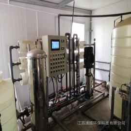 实验室自动化制取纯水系统PMC浦膜