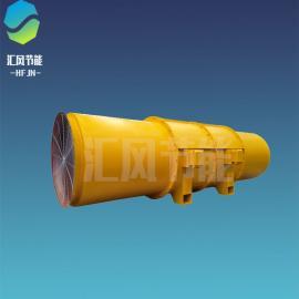 汇风SDF节能施工隧道风机