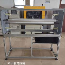 金鹰静电驻极设备,十九年品质保证,熔喷布驻极放电设备JY