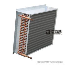 科迪�� �春械螺�z�C�c�z�C�c漆�C�O�渌�循�h220匹冷凝器工�I冷水�C 220HP�L冷式