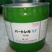 Chemours 科慕Vertrel XF清洗剂 十氟戊烷 138495-42-8 现货
