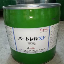 Chemours科慕Vertrel XF清洗剂 十氟戊烷 138495-42-8 现货