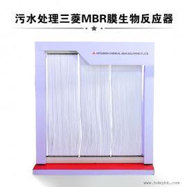 三菱MBR一级代理MBR膜生物反应器 污水处理过滤膜