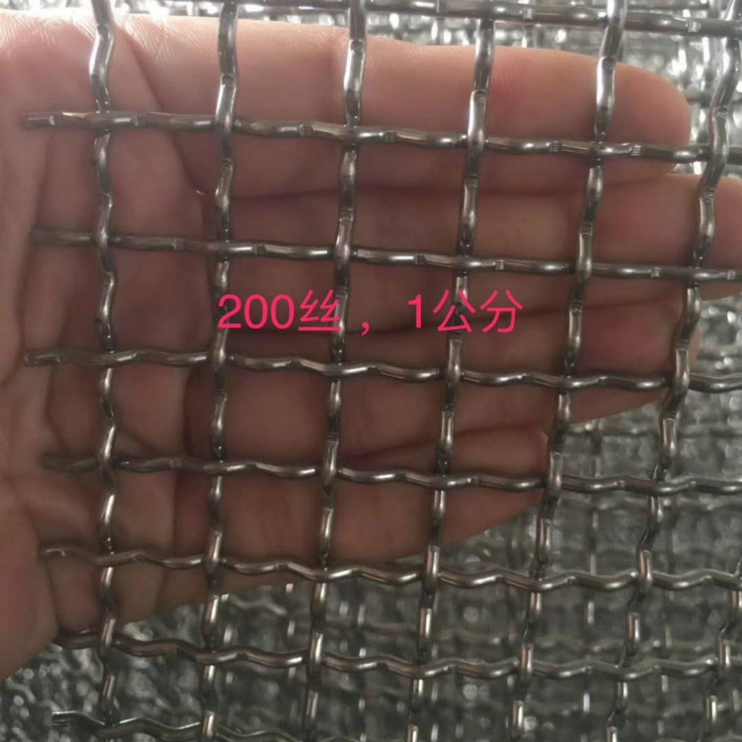 1.2mm304不锈钢丝网 编织轧花网 矿用筛网 包边折弯加工一诺