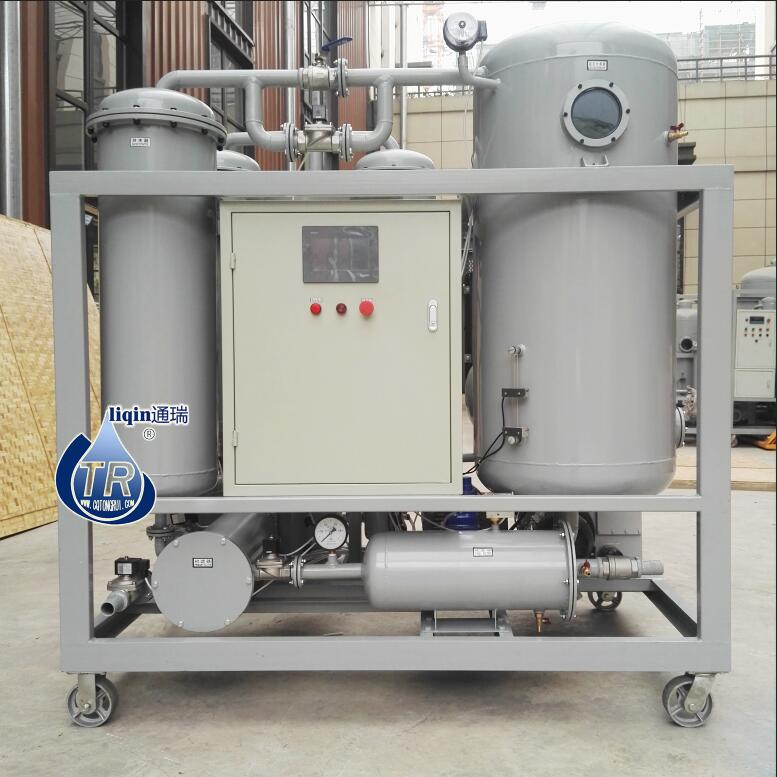 通瑞全自动控制聚结真空分离式汽轮机润滑液压透平油过滤净油机TR/ZJC-100PLCQ