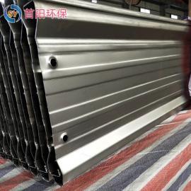 首阳c480电除尘阳极板-碳钢spcc材质及安装视频 c480 z385 zt24c480  z385 zt24