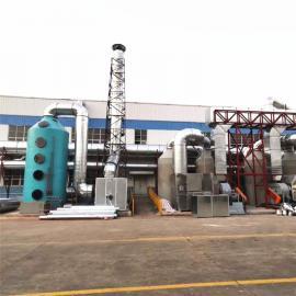 前力牌 塑料厂废气处理工程 ql853
