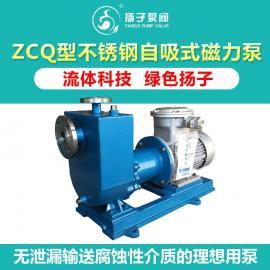 �P子304不�P�ZCQ型自吸式磁力泵耐腐耐酸�A防爆化工泵ZCQ32-25-115P