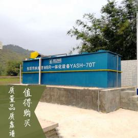 禹安环境800吨乡镇生活污水处理厂水质净化设施设备一体化生化设备YASH-800T
