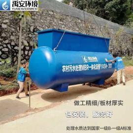禹安环境南方电网供电所一体化污水处理机器地埋式污水处理设备YASH-50T