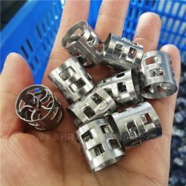 科隆填料脱碳再生塔金属鲍尔环填料DN25*0.5mm可免费寄样品