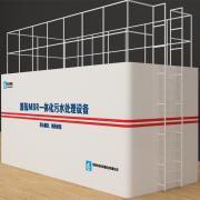 禹安儿童医院医疗废水处理设备儿童医院用污水处理机器做工精细YAYL-100T