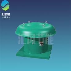 汇风FDW4-75-12型节能玻璃钢屋顶风机 离心通风机 屋顶离心风机
