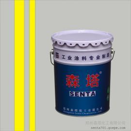 森塔 �h氧酚醛防腐面漆 耐油 耐高�� 附著力�� ST-H52-27