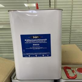 比泽尔 BSE32-55-BSE170 压缩机冷冻油