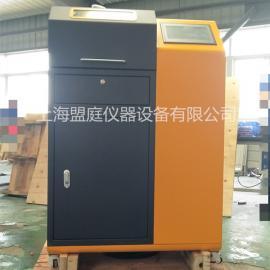 盟庭仪器 多功能感应熔炼炉 MTDG-0.2