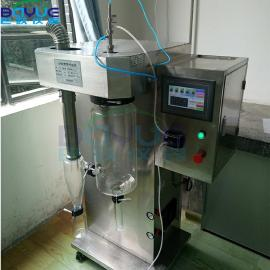 巴�S低�靥�理���室���F干燥�CBA-PWGZ2000