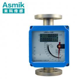 米科MIK-LZ金属管浮子/转子流量计