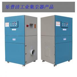 乐普洁工业除尘器50L一体结构 粉尘专用吸尘器LP-22MC