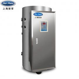 新宁容量200升功率36千瓦贮水式热水器NP200-36