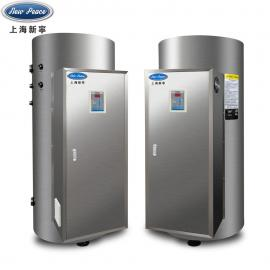 新宁能供健身房浴室洗澡的大型不锈钢电热水器NP-760-12