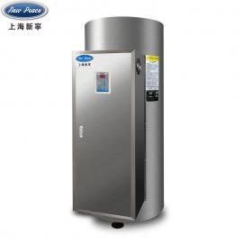 新宁食品冷却机配套用50KW立式小型电热热水炉NP800-50