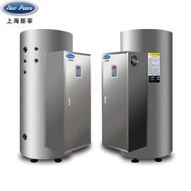 新宁 同时供60个花洒龙头洗澡用大功率电热水炉 CNP-360D